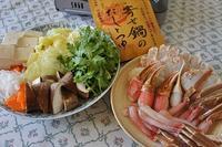 蟹すきで〆まで美味しい - SABIOの隠れ家