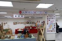 第34回長野県伝統工芸品展開催 - 松本民芸家具公認ブログ