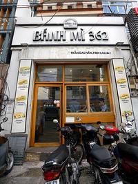 2018.11.29ベトナム旅行(7日目- 激うまバインミー!! BANH MI362 -) - ゆりこ茶屋2