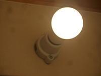 事務所の照明。 - 平野部屋
