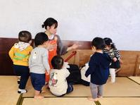 2019年仕事はじめ - 正しいよりも、楽しい育児を♪児童館職員が教えるべビーサイン教室 武蔵境 国分寺 八王子 花小金井