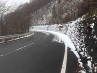 凍結ツーリング - ワイドスクリーン・マセマティカ