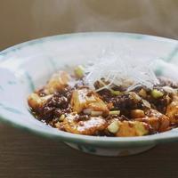 お昼ご飯〜麻婆豆腐〜 - 料理教室 あきさんち