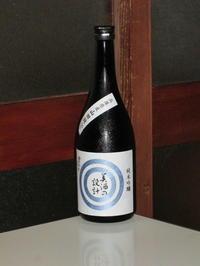 日本酒感想美酒の設計純米吟醸火入れ - 雑記。
