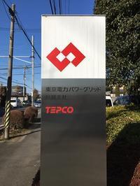 ことしも工事部ブログをよろしくお願いします。 - 現場のことは俺に聞け!~東村山市 相羽建設の現場ブログ~