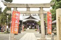 磐井神社(9月) - 僕の足跡