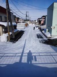 1月16日今日の写真 - ainosatoブログ02