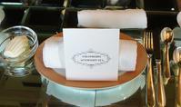 Premium Strawberry Afternoon Tea - オートクチュールの旅日記