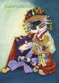 POP JAPAN 2019-Special Cats Exhibitionに参加します - 続ねこのひと~むらよしみのぶろぐ