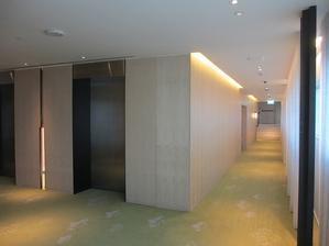 パークハイアットバンコク 1212号室 - hoteloG