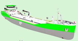 電動タンカー20年に登場へ - 船が好きなんです.com