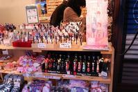 浅草人気の駄菓子屋さん。 - 一場の写真 / 足立区リフォーム館・頑張る会社ブログ