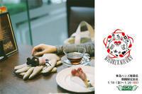 1/18(金)〜1/20(日)は、東急ハンズ姫路店に出店します!! - 職人的雑貨研究所