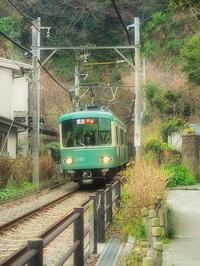 今も昔も鎌倉の江ノ電 - 風の香に誘われて 風景のふぉと缶