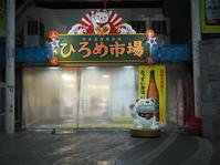 2019.01.14 高知のひろめ市場で一杯 ジムニー日本一周15日目 - ジムニーとピカソ(カプチーノ、A4とスカルペル)で旅に出よう
