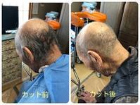 男性のお客様も大歓迎☆刈上げ、坊主もOKです!【訪問美容髪んぐ】 - 三重県 訪問美容/医療用ウィッグ  訪問美容髪んぐのブログ