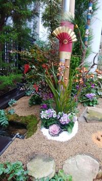 奇跡の星の植物館…     3  日本庭園 - 初めまして花咲かそです☺ 続き