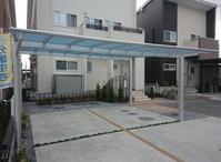 セールやります!!! - 岐阜県 門塀・庭・車庫 エクステリア専門店アーステック