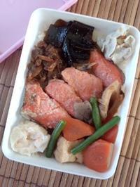 鮭の幽庵焼き弁当 - 東京ライフ