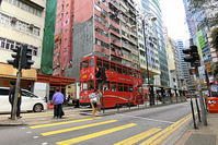 懐かしの香港 - ぶらり休暇