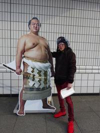 稀勢の里を応援に行くもまさかの引退、相撲初場所四日目 - RÖUTE・G DRIVE AFTER DEATH