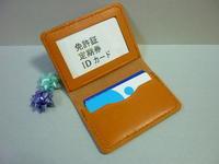 1・2枚・・定期・パスケース・定期入れ・カードケース - 革小物 paddy の作品
