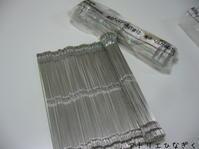新しい金綜絖を買いました - アトリエひなぎく 手織り日記