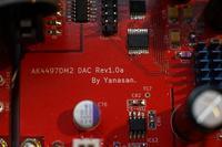 AK4497DM - Studio Okamoto の 徒然日記