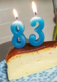 最後のお誕生日のお祝い。。。そして旅立ち - Buona giornata フィレンツェアパート滞在