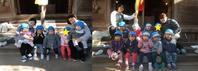 【千葉新田町園】初詣 - ルーチェ保育園ブログ  ● ルーチェのこと ●