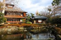 京都旧三井家下鴨別邸 - 暮らしを紡ぐ