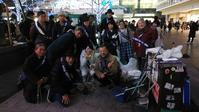 チーム渋谷888(はちみっつ)本日の参加者は12名合計499名になりました - チーム渋谷888(はちみっつ)8が付く日に渋谷8公でゴミは拾って~♪
