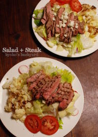 しましまステーキのせサラダ - Kyoko's Backyard ~アメリカで田舎暮らし~