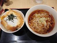 1/18  生蕎麦いろり庵きらく  ミニカツ丼セット ¥650 - 無駄遣いな日々