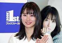 美女・・志田未来さん - 日頃の思いと生理学・病理学的考察