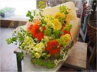 ■臨時休業のお知らせ■ - ルーシュの花仕事