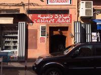 西サハラ料理その二 - せっかく行く海外旅行のために