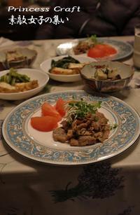 我が家の食卓~豚肉の生姜焼き - ♪Princess Craft  シニア素敵女子の集い