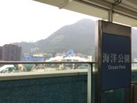 2019年1月香港旅行④大丸のところ。 - 龍眼日記  Longan Diary