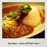 Zarigani Cafe - ・空色くれよん・