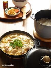 ストウブで♪ ふわとろ親子丼 「つまんでご卵」使用 - Cache-Cache+