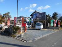 いよいよ明日から・・・ - 岐阜県 門塀・庭・車庫 エクステリア専門店アーステック