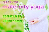 マタニティヨガ💛新... - emi yoga (エミ ヨガ)始めます(^-^)