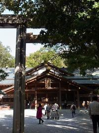 猿田彦神社 - 西美濃逍遥1
