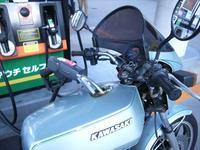 ガソリン満タン - 双 極の調べ