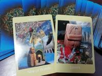 【2/20最新】あなたの本当に還る「カードワーク心理セッション」〖 2月ご予約可能日〗 - どんどん私に還る∞赤星宏美のブログ