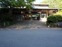 叡山ケーブルの駅舎 - 近代建築Watch