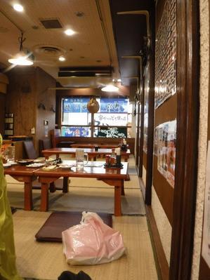 ◆会議の後で一杯♪ ~レストランOKINAWA~ - ハッチャンの「大正区で沖縄三昧」
