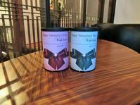 2019バレンタイン限定茶販売開始 - 茶論 Salon du JAPON MAEDA