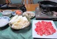 すき焼き - 楽しい わたしの食卓